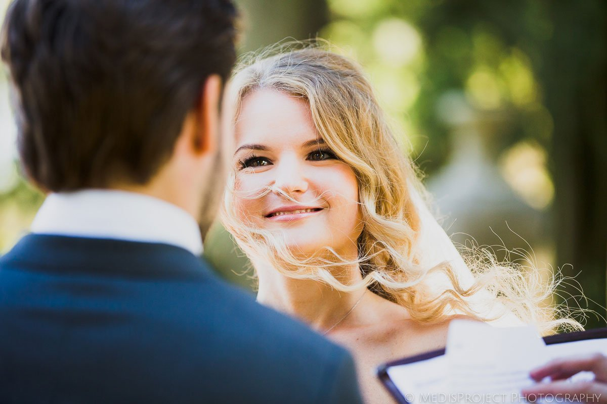 the lovely look of the bride during ceremony